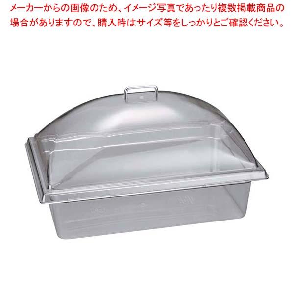 【まとめ買い10個セット品】 キャンブロ ディスプレイカバー DD1220CW(135) メイチョー