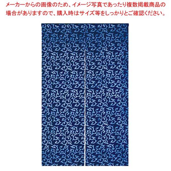 【まとめ買い10個セット品】 藍染めのれん 花唐草 NID3117-BI メイチョー