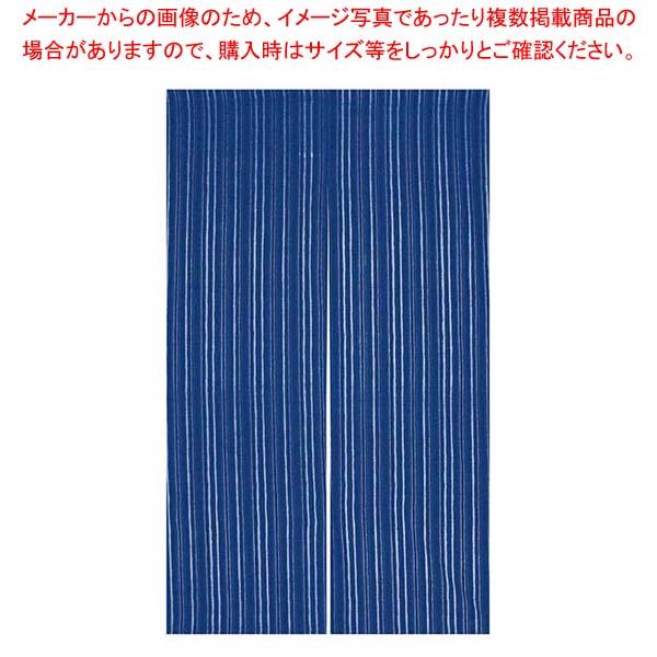 【まとめ買い10個セット品】藍染めのれん 京縞 NID3015-BI【 店舗備品・インテリア 】 【メイチョー】
