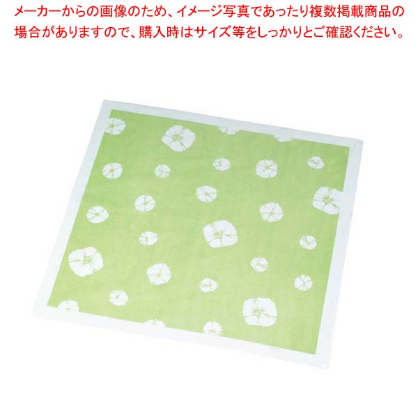 風呂敷(200枚入)絞柄 グリーン 660×660【 厨房消耗品 】 【メイチョー】