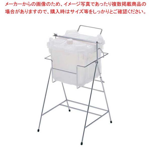 バックインコンテナー用スタンド SK-14(ステンレス)【 清掃・衛生用品 】 【メイチョー】