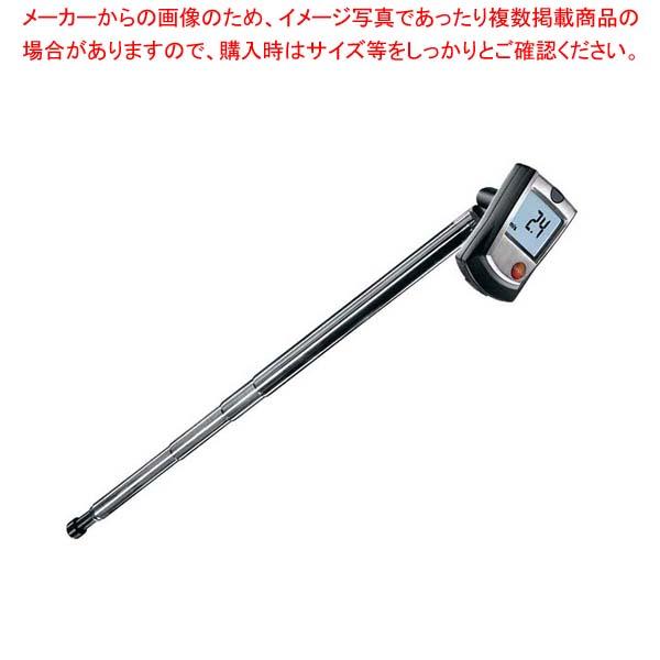 【まとめ買い10個セット品】 スティック型 温風速・風量計 Testo405-V1(新型) メイチョー