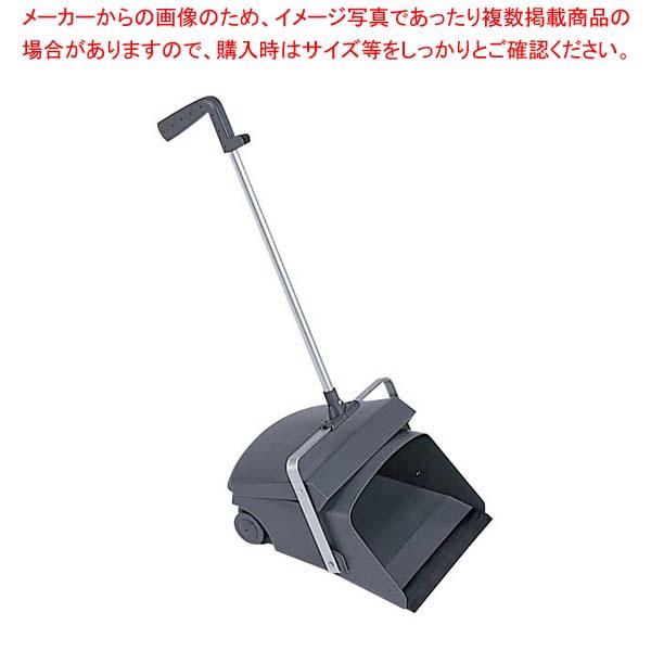 【まとめ買い10個セット品】デカチリトリ(車輪付)ダークグレー DP4621007【 清掃・衛生用品 】 【メイチョー】