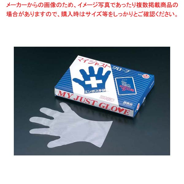 【まとめ買い10個セット品】 マイジャストグローブ#30化粧箱(五本絞り)180枚入 L 30μ メイチョー