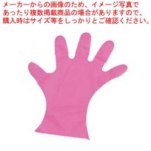 【まとめ買い10個セット品】カラーマイジャストグローブ #28 化粧箱(5本絞り)200枚入 ピンク M 27μ【 ユニフォーム 】 【メイチョー】