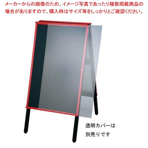 【まとめ買い10個セット品】 A型黒板アカエ AKAE-906 チョークグリーン sale【 メーカー直送/後払い決済不可 】 メイチョー