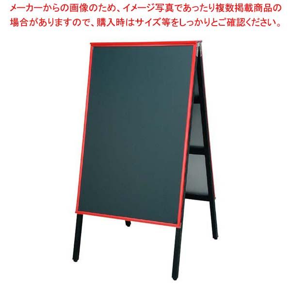 【まとめ買い10個セット品】 A型黒板アカエ AKAE-745 チョークブラック sale【 メーカー直送/後払い決済不可 】 メイチョー