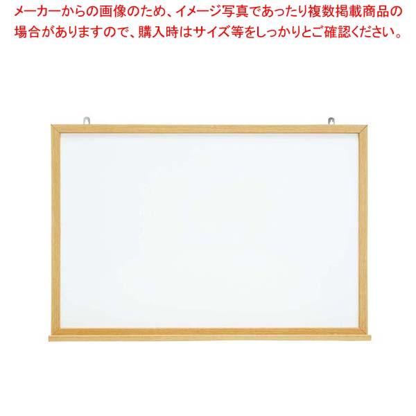 【まとめ買い10個セット品】 木目スチールホワイトボード MOKU-F609 sale 【20P05Dec15】 メイチョー
