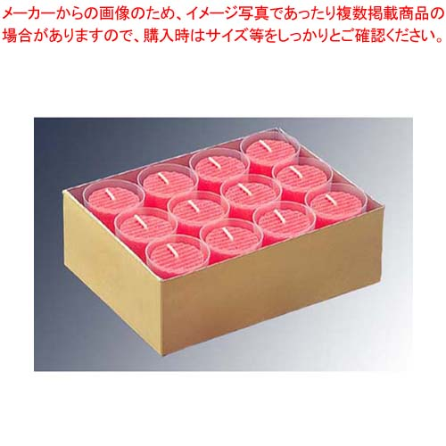 【まとめ買い10個セット品】 カップ入 カラーキャンドル(24個入)R レッド メイチョー
