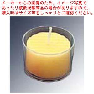 【まとめ買い10個セット品】 カップ入 カラーキャンドル(24個入)Y イエロー メイチョー