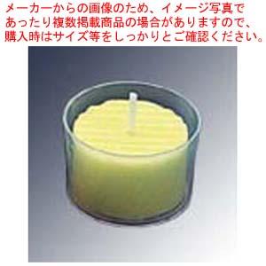 【まとめ買い10個セット品】カップ入 カラーキャンドル(24個入)GR グリーン【 卓上小物 】 【メイチョー】