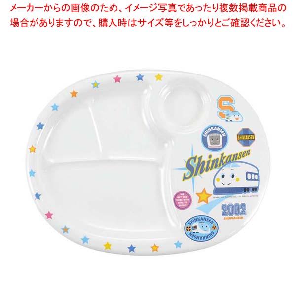 【まとめ買い10個セット品】 メラミン 子供食器 新幹線 ランチ皿 MC-31-SKS メイチョー