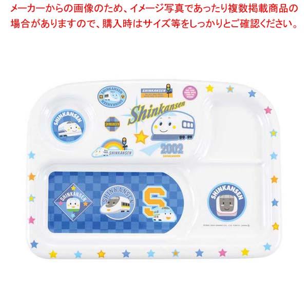 【まとめ買い10個セット品】メラミン 子供食器 新幹線 角ランチトレーMC-40-SKS【 和・洋・中 食器 】 【メイチョー】