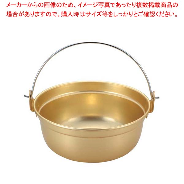 【まとめ買い10個セット品】 アルマイト ツル付段付鍋 30cm 【メイチョー】【 鍋全般 】