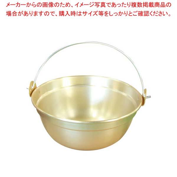 【まとめ買い10個セット品】アルマイト ツル付段付鍋 36cm【 鍋全般 】 【メイチョー】