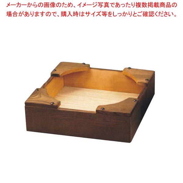 【まとめ買い10個セット品】 焼杉 ビビンバ 箱台 小 メイチョー