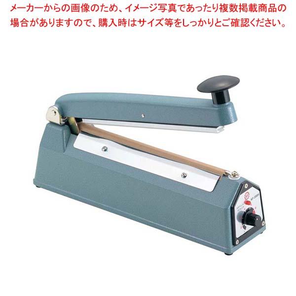 卓上 インパルスシーラー カッター無 KF-200H【 厨房消耗品 】 【メイチョー】