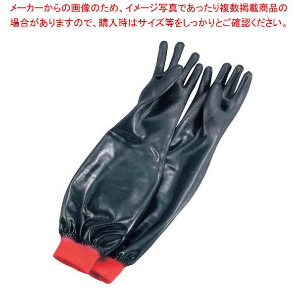 【まとめ買い10個セット品】 アトム 手袋ラバーホープ #214-V L V55cm メイチョー