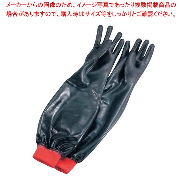 【まとめ買い10個セット品】アトム 手袋ラバーホープ #214-V LL V55cm【 ユニフォーム 】 【メイチョー】