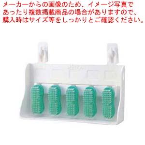 【まとめ買い10個セット品】アルボース ハンドブラシ 5ヶ入 グリーン【 清掃・衛生用品 】 【メイチョー】