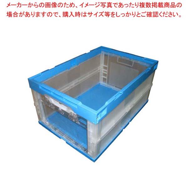 折りたたみコンテナー CB-76 片扉【 運搬・ケータリング 】 【メイチョー】