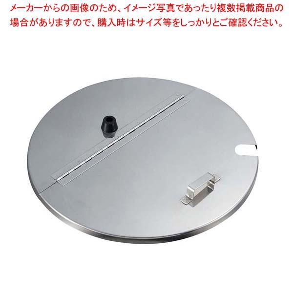 【まとめ買い10個セット品】 18-8 寸胴用割蓋(切込付)33cm用 メイチョー
