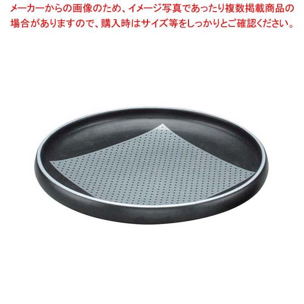 【まとめ買い10個セット品】 アルセラム強化食器 黒銀彩向付 EC2-75 メイチョー