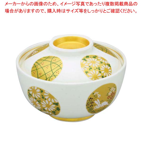 【まとめ買い10個セット品】 アルセラム強化食器 金彩丸紋蓋物 EC3-46 メイチョー