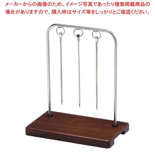 【まとめ買い10個セット品】 ブロシェトセット 小(ステンレス金串3本付)BL-102 メイチョー
