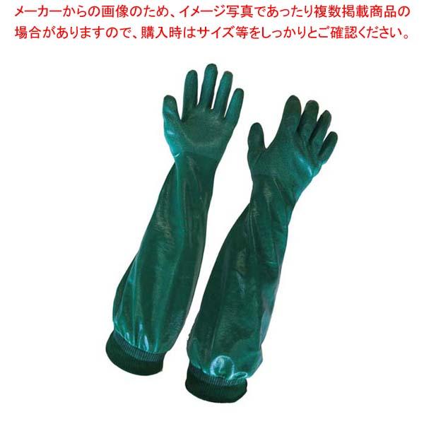 【まとめ買い10個セット品】 アトム 手袋 ライトイーグル V55cm 1300-V55 LL メイチョー