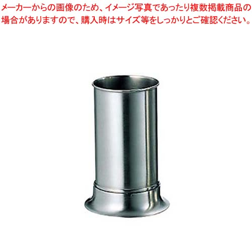 【まとめ買い10個セット品】 18-8 菜箸スタンド ミニ(φ75×100) メイチョー