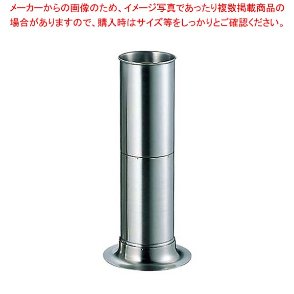 【まとめ買い10個セット品】 18-8 菜箸スタンド 大(φ75×H270) メイチョー