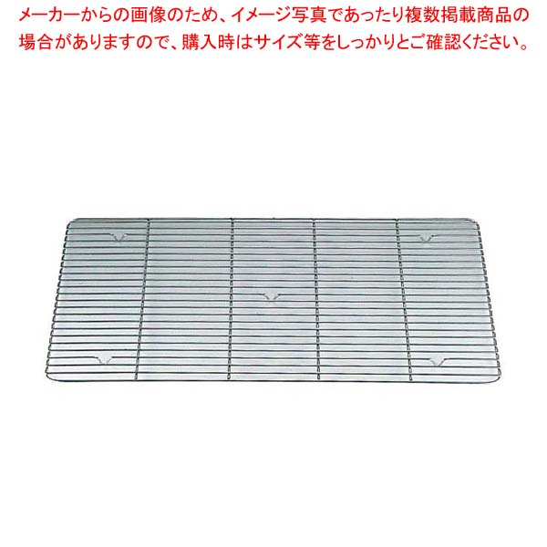 【まとめ買い10個セット品】 EBM 18-8 番重用アミ(枠線φ4mm)小 メイチョー