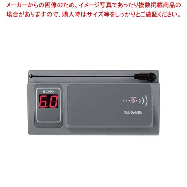 【まとめ買い10個セット品】 ファクト・インコール 中継機 F-500 sale【 メーカー直送/後払い決済不可 】 メイチョー