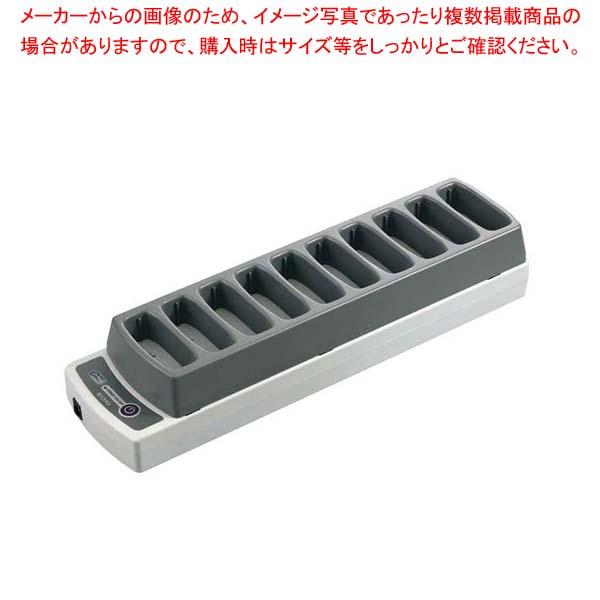 【まとめ買い10個セット品】 ファクト・インコール 充電器(10台タイプ)F-710 sale【 メーカー直送/後払い決済不可 】 メイチョー