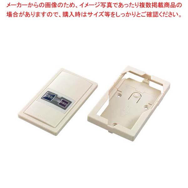 カード型 ファクト・インコール F-302 メイチョー 【まとめ買い10個セット品】 アイボリー 送信機 メーカー直送/後払い決済不可 】 【