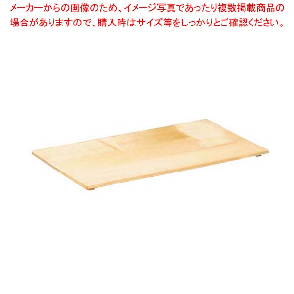 【まとめ買い10個セット品】 唐桧 餅箱 蓋(600×330) メイチョー