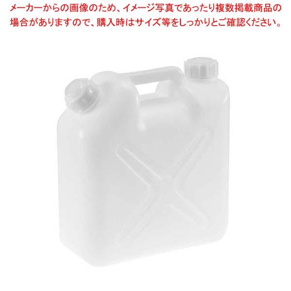 【まとめ買い10個セット品】水缶(ポリタンク)10L ポリエチレン【 店舗備品・防災用品 】 【メイチョー】