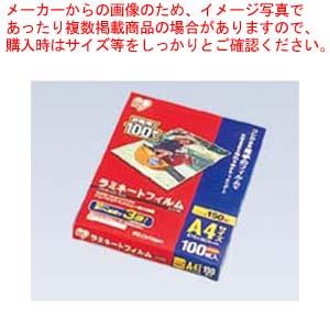 【まとめ買い10個セット品】 ラミネートフィルム(150ミクロン)A4(100枚入) メイチョー