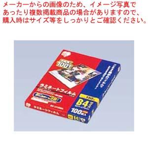 【まとめ買い10個セット品】 ラミネートフィルム(150ミクロン)B4(100枚入) メイチョー