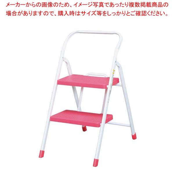 【まとめ買い10個セット品】折りたたみステップ OSU-2(2段)ピンク【 店舗備品・防災用品 】 【メイチョー】