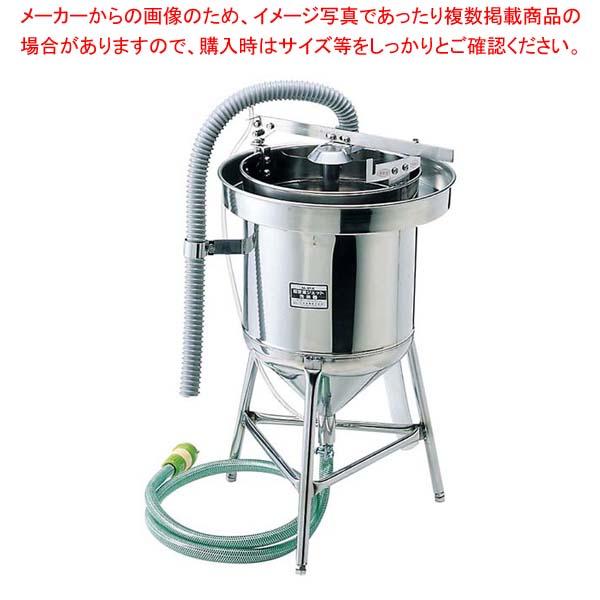 超音波 米研ぎ機 KO-ME70型 5升用 sale【 メーカー直送/後払い決済不可 】 メイチョー