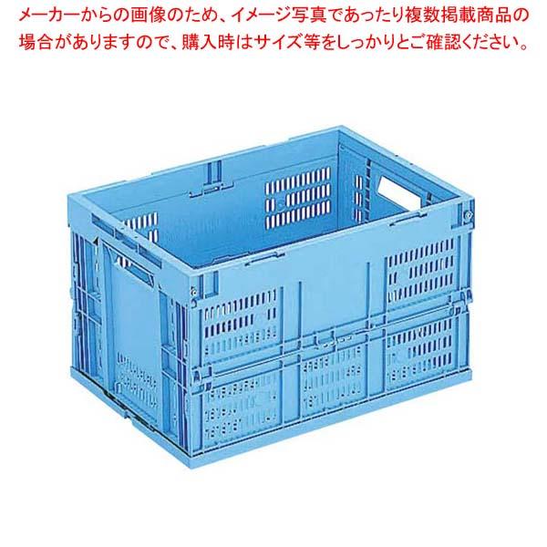 【まとめ買い10個セット品】 折りたたみ式 コンテナー CB-M50W PP製 メイチョー