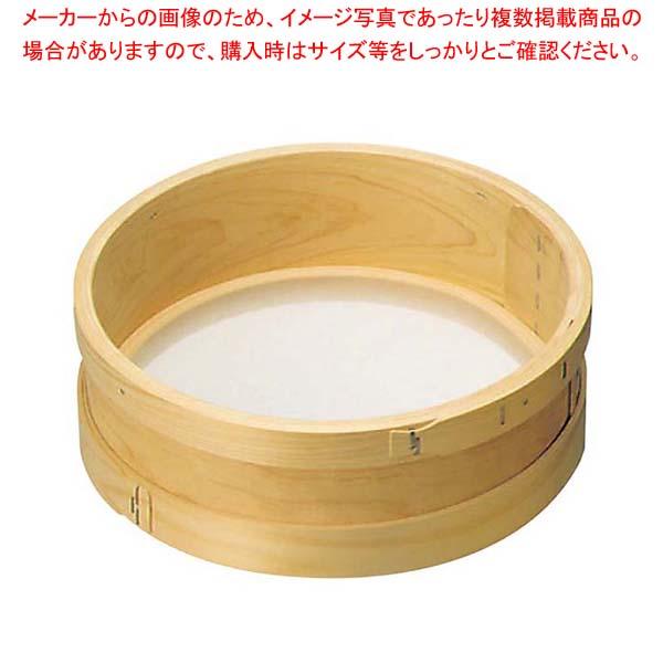 【まとめ買い10個セット品】 木枠 ダシ漉し 本絹 60メッシュ 7寸(21cm) メイチョー