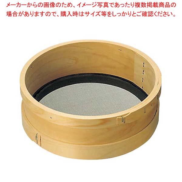 【まとめ買い10個セット品】 木枠 ダシ漉し 代用毛 細目 7寸(21cm) メイチョー