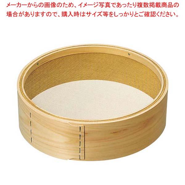 【まとめ買い10個セット品】 木枠 真鍮張 粉フルイ 9寸(27cm)24メッシュ メイチョー