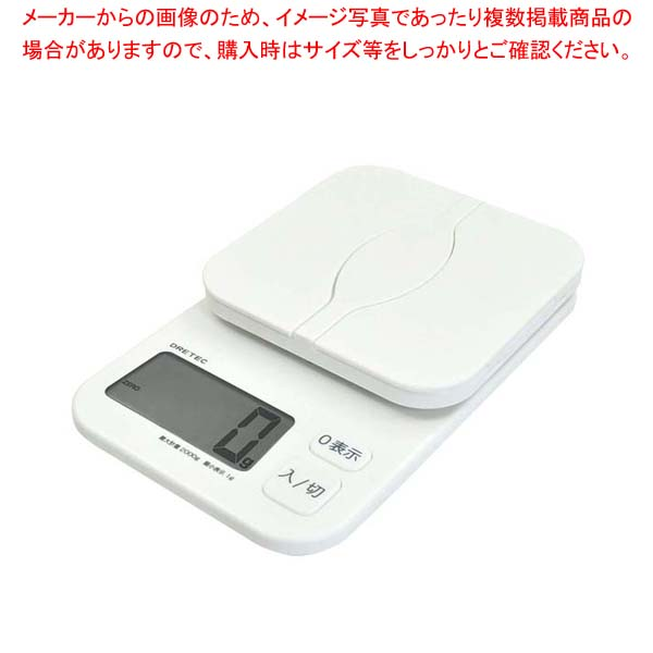 【まとめ買い10個セット品】デジタルスケール 2kg 】 KS-257WT【 パカット 【メイチョー】 ハカリ