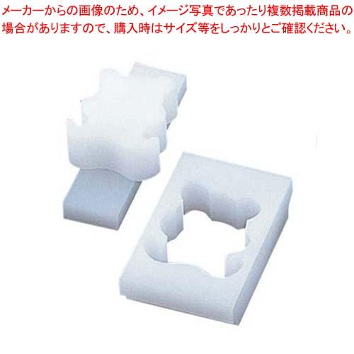 【まとめ買い10個セット品】 PE 押し型(ライス型)パンダ 小 メイチョー