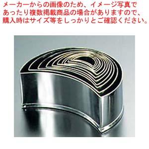 【まとめ買い10個セット品】 EBM 18-0 パテ抜 三日月 12pcsセット メイチョー