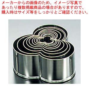 【まとめ買い10個セット品】 EBM 18-0 パテ抜 三ツ葉 10pcsセット メイチョー